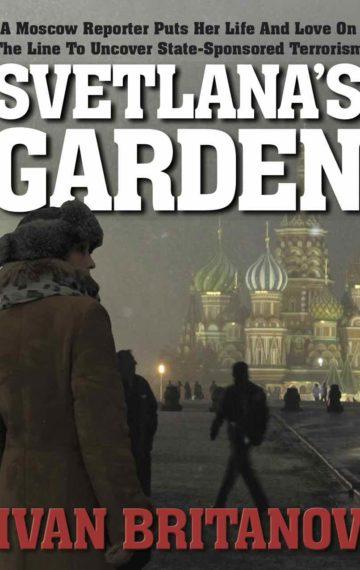 Svetlana's Garden